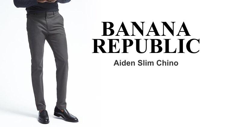 Best Chinos Banana Republic Aiden Slim Chino